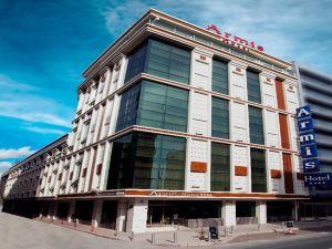 阿蜜斯酒店(Armis Hotel)