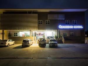 怡保查里頓酒店(Chariton Hotel Ipoh)