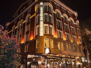 安卡拉瑞瑪酒店(Raymar Hotels Ankara)