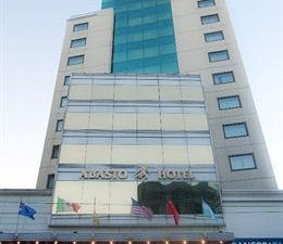 阿巴斯托酒店(Abasto Hotel)