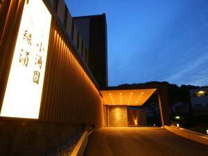 伊東綠涌日式旅館(Ito Ryukuyuu Ryokan)