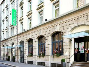宜必思尚品盧塞恩城市酒店(ibis Styles Luzern City)