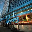 吉隆坡安邦薩默塞特服務式公寓(Somerset Ampang Kuala Lumpur)