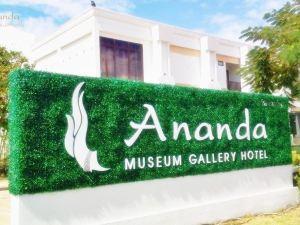 阿南達博物館畫廊酒店(Ananda Museum Gallery Hotel)