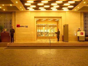 新德里大都市溫泉酒店(The Metropolitan Hotel & Spa New Delhi)