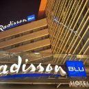 布加勒斯特麗笙酒店(Radisson Blu Hotel Bucharest)