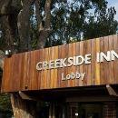 威斯勒溪畔酒店(The Creekside Inn)