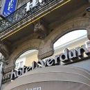 凡爾登貝斯特韋斯特酒店(BEST WESTERN Hotel De Verdun)