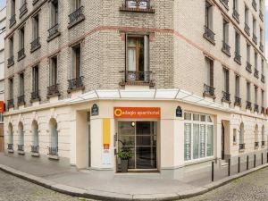 阿德吉奧阿克瑟斯巴黎菲利普奧古斯特酒店(Aparthotel Adagio Access Paris Philippe Auguste)