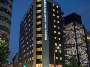 皇家花園酒店-THE名古屋(Royal Park Hotel The Nagoya)