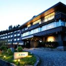 神戶六甲天空別墅大酒店(Grand Hotel Rokko Sky Villa Kobe)