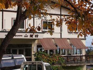 山麓菅直人酒店(Sanroku Kan)