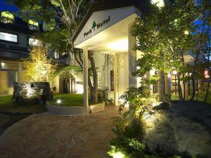 卡瓦吉池克公園酒店(Kawaguchiko Park Hotel)