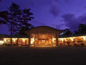 輕井澤東王子酒店(Karuizawa Prince Hotel East)