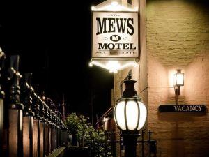 朗塞斯頓喵喵汽車旅館(The Mews Motel  Launceston)
