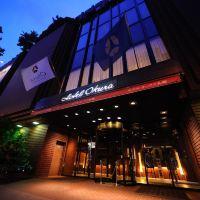 札幌大倉飯店酒店預訂