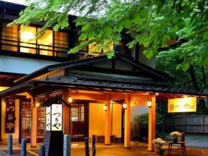 舊軽井澤鶴屋旅館(Kyu Karuizawa Tsuruya Ryokan)