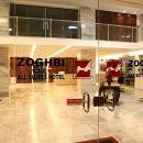 佐比公寓酒店(Zoghbi Apart Hotel)