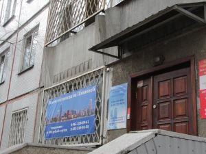 老友旅舍(Mini Hotel Na Planovoy)