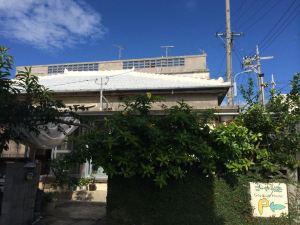 戈雅莊酒店(Goyah-so)