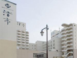 湯之川渚太子酒店(Yunokawa Prince Hotel Nagisatei)