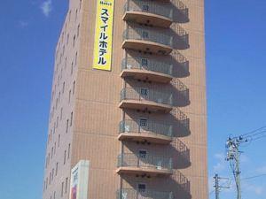 微笑十和田酒店(Smile Hotel Towada)
