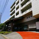 土肥溫泉酒店 南莊(Toi Spa Minamisou)