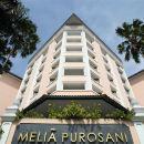 日惹美利亞酒店(Melia Purosani Hotel Yogyakarta)