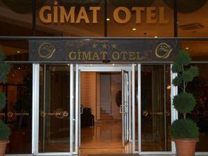 吉瑪特酒店(Gimat Hotel)