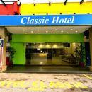 經典酒店(Classic Hotel)