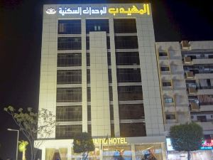 阿爾穆哈達奧拉亞酒店(Al Muhaideb Olaya Hotel)