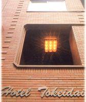 Hotel Tokeidai酒店預訂
