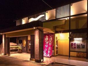 漁火之宿 海濱觀潮(Isaribi no Yado Seaside Kancho)