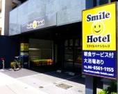 大阪難波微笑酒店