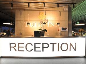 愛因霍溫機場郁金香酒店(Tulip Inn Eindhoven Airport)