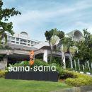 吉隆坡國際機場薩瑪薩瑪酒店(Sama-Sama Hotel KLIA Kuala Lumpur)