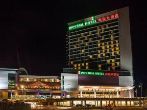 古晉帝宮大酒店(Imperial Hotel Kuching)