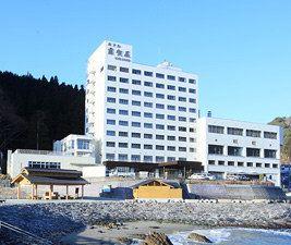 羅賀荘酒店(Hotel Ragaso)