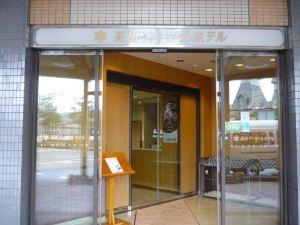 高田碼頭酒店(Takada Terminal Hotel)