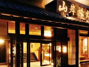 山岸旅館(Yamagisi Ryokan)