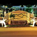 蘇梅島本油芒現代公寓酒店(Boonjumnong Modern Apartment  Koh Samui)