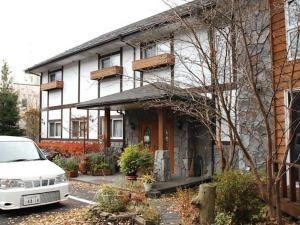 日光阿卡瑞諾幽阿多別墅酒店(Nikko Akarinoyado Villa Revage)