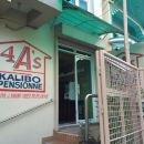 卡利博歐坢休尼4AS酒店(4As Kalibo Pensionne)