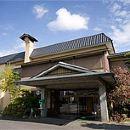 天然溫泉 佐久賓館(Saku Hotel)