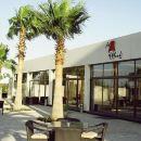安曼機場酒店(Amman Airport hotel)