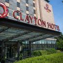 里奧柏馬克萊頓酒店(Clayton Hotel, Leopardstown)
