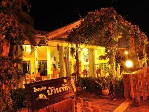 尖竹汶府班茵索克度假酒店(Baan Imm Sook Resort Chanthaburi)