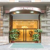 羅馬奧古斯塔魯西拉宮酒店酒店預訂