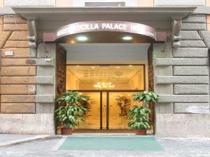 羅馬奧古斯塔魯西拉宮酒店