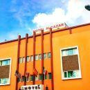阿爾卡扎酒店(Hotel Alcazar)